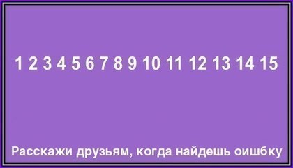 x_be076443