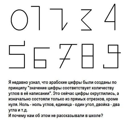 x_e3343092