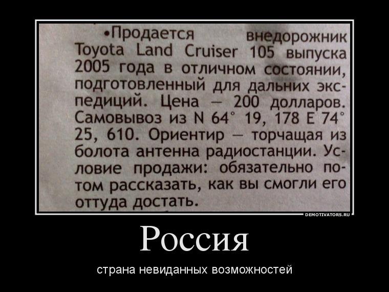 83419299_rossiya