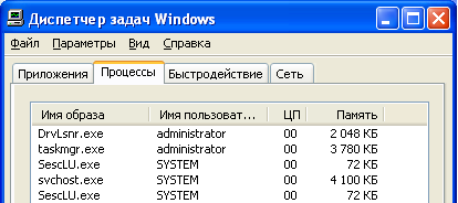 DrvLsnr.exe