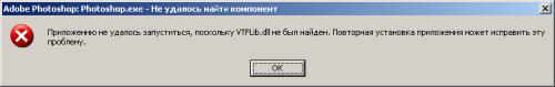 VTFLib