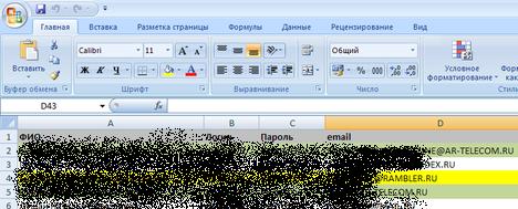 0 - Как создать почтовую рассылку по Excell.xls файлу / MS Office Word и Outlook 2007