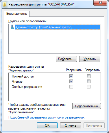 wifi-disable-safetyremove2