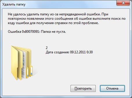 un-folder-1
