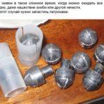 QtKE8ckXqg 150x150 - Изготовление патронов от нечисти