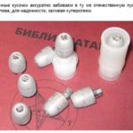 c6GLgU0jF18 150x150 - Изготовление патронов от нечисти