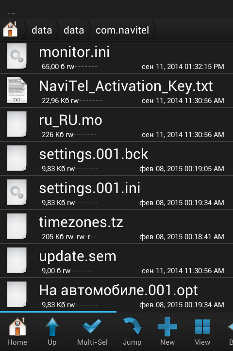 Screenshot_2015-02-08-11-25-33