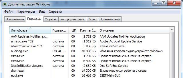 discsoftbusservice