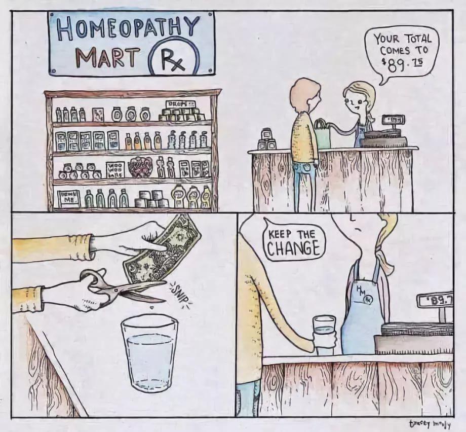 i 015 - Про гомеопатию =) Сколько действующего вещества столько и денег