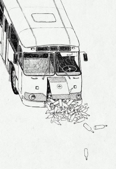 1520512296 0c671b19d6e6f251c3cf6fc93160ae62 - Автобус ЛИАЗ. Кто ездил, тот поймёт.