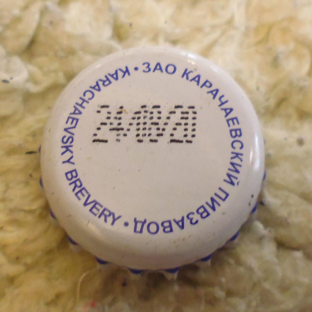 cap 100 1024x1022 - Пробки кронен 1990-2000 гг.