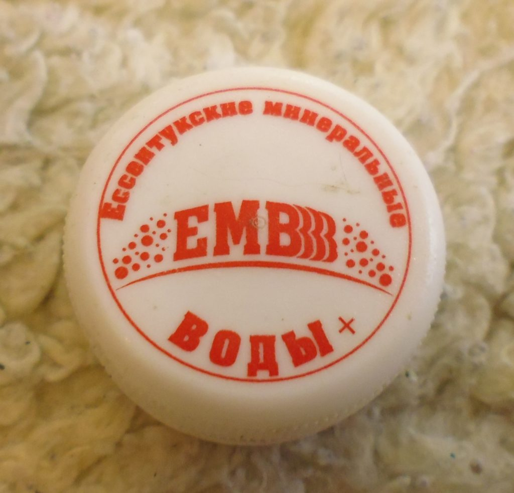 cap 101 1024x983 - Пробки кронен 1990-2000 гг.