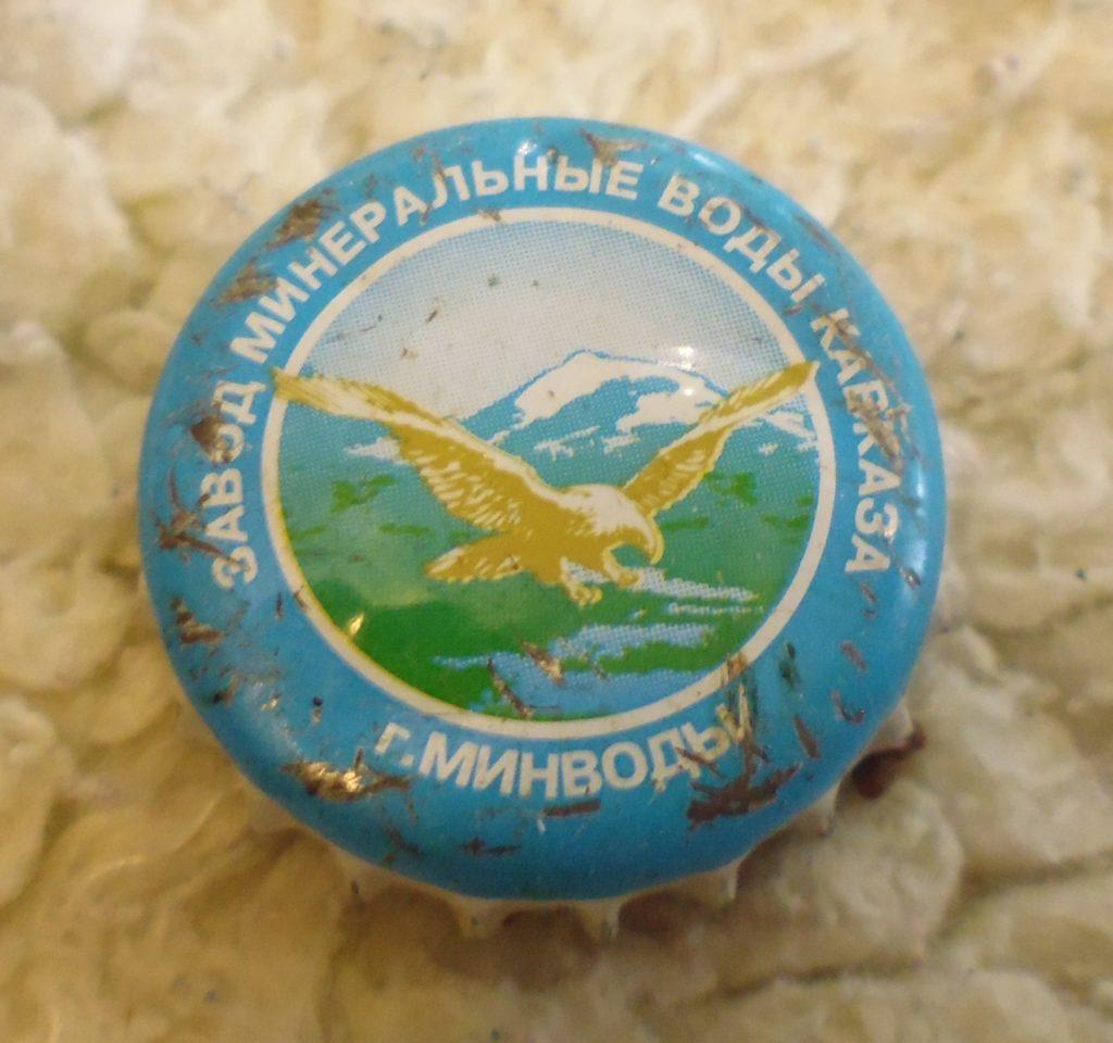 cap 105 1024x960 - Пробки кронен 1990-2000 гг.