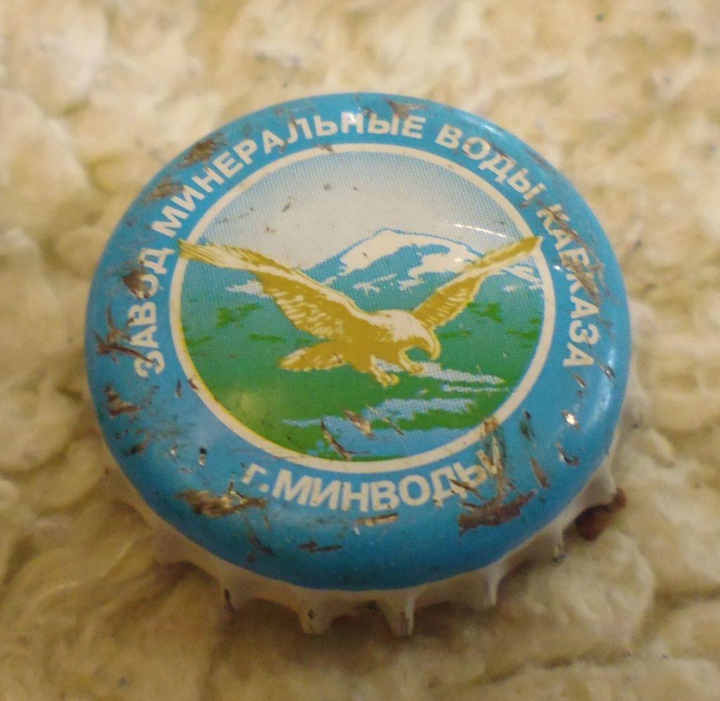 cap 106 1024x998 - Пробки кронен 1990-2000 гг.
