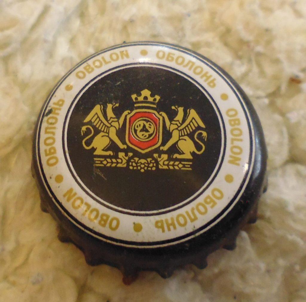 cap 107 1024x1009 - Пробки кронен 1990-2000 гг.
