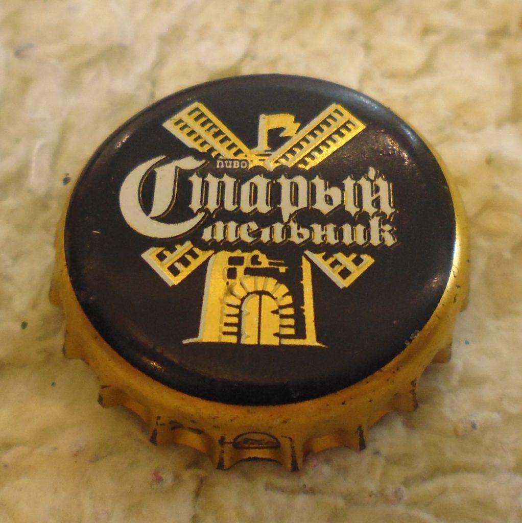 cap 11 1022x1024 - Пробки кронен 1990-2000 гг.