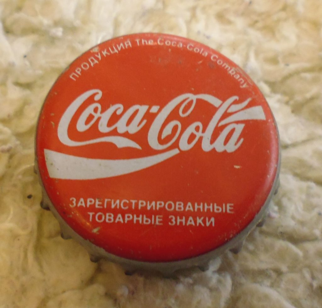 cap 116 1024x981 - Пробки кронен 1990-2000 гг.