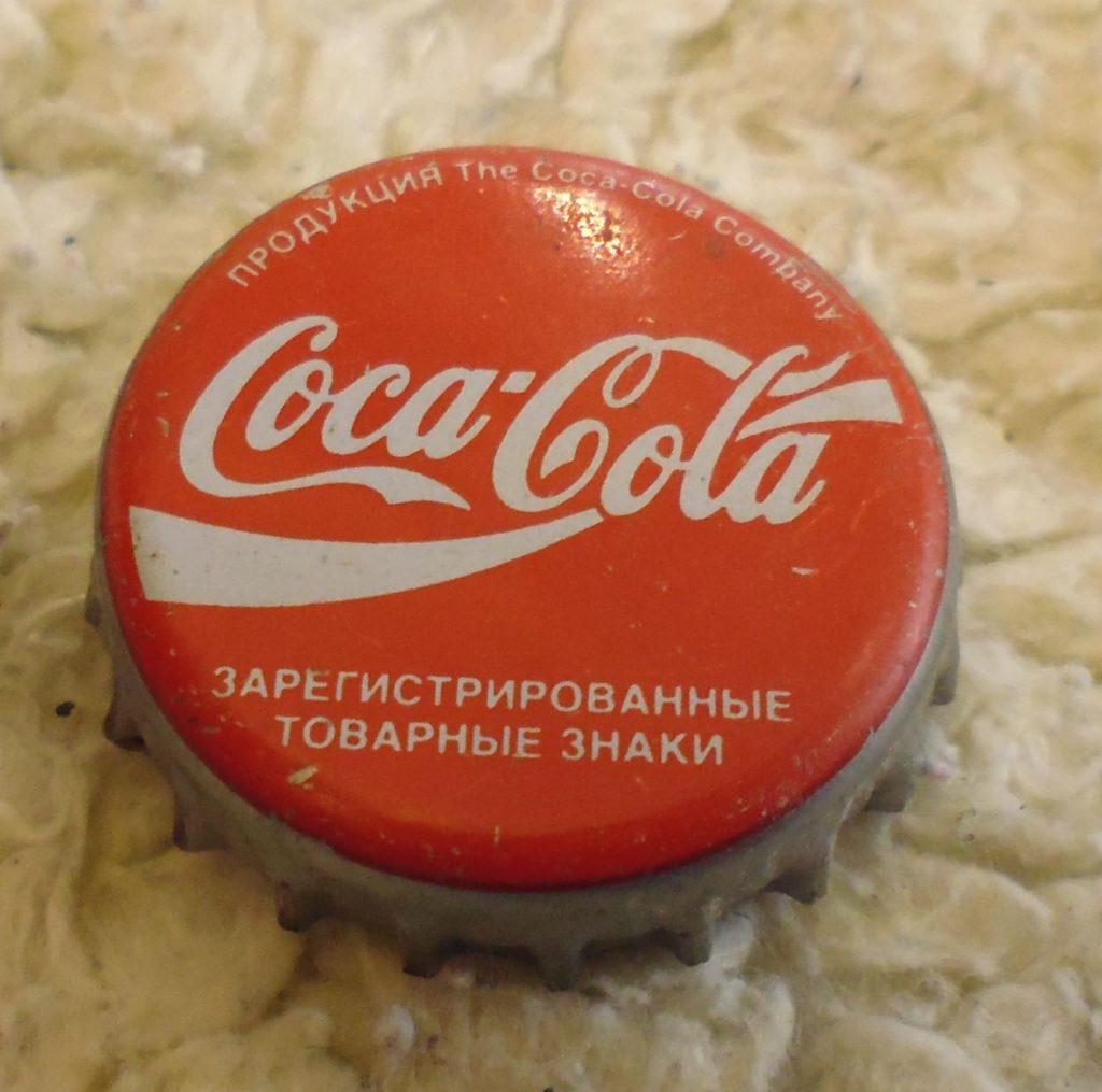 cap 117 1024x1015 - Пробки кронен 1990-2000 гг.