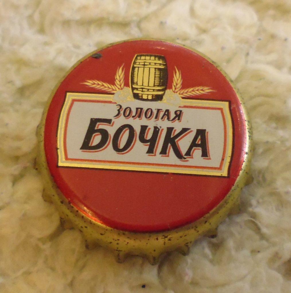 cap 12 1015x1024 - Пробки кронен 1990-2000 гг.