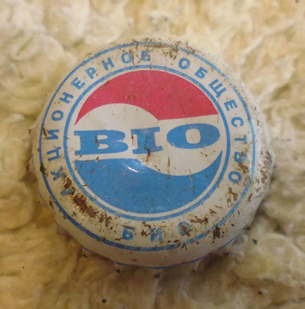 cap 120 1011x1024 - Пробки кронен 1990-2000 гг.