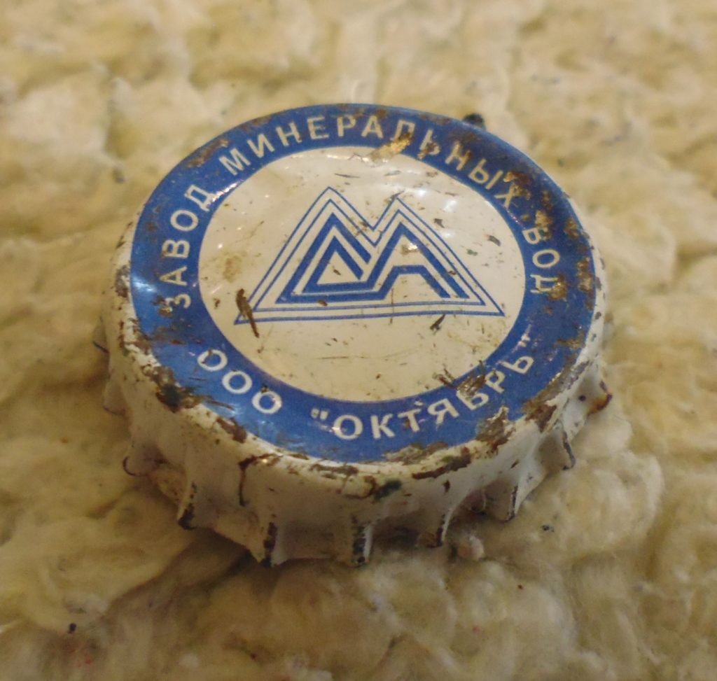 cap 125 1024x973 - Пробки кронен 1990-2000 гг.