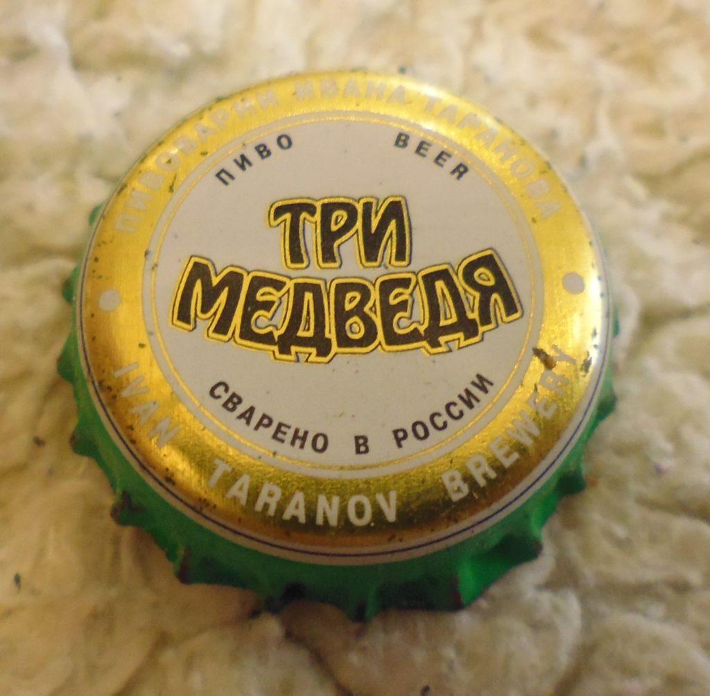 cap 130 1024x1003 - Пробки кронен 1990-2000 гг.