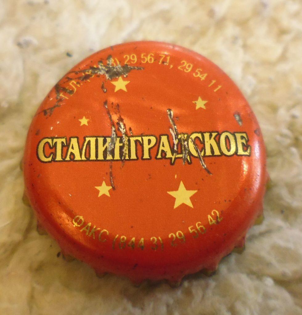 cap 140 980x1024 - Пробки кронен 1990-2000 гг.