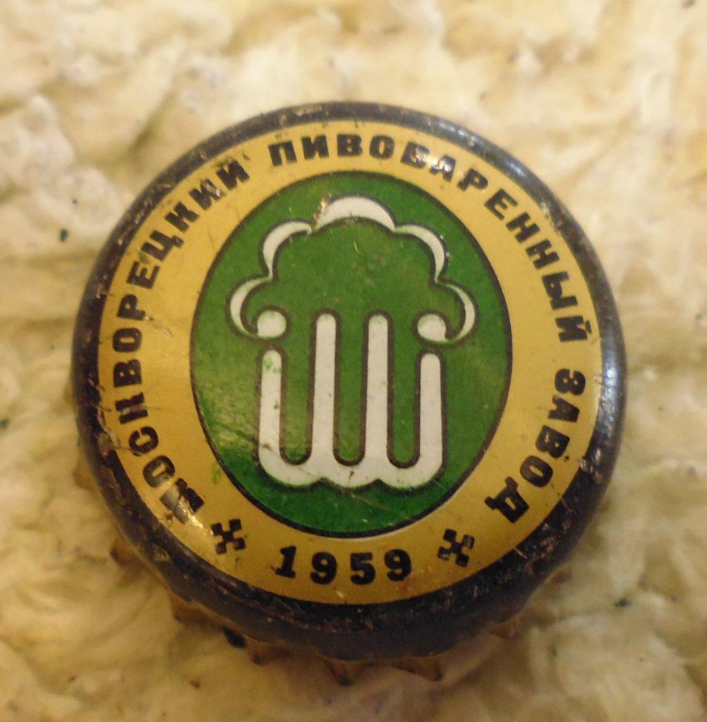 cap 154 1002x1024 - Пробки кронен 1990-2000 гг.