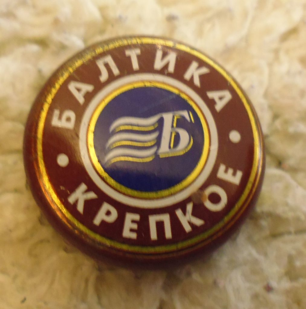 cap 166 1013x1024 - Пробки кронен 1990-2000 гг.