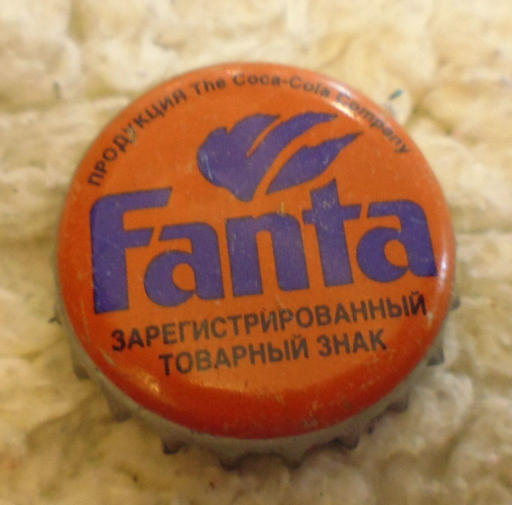cap 167 1024x1010 - Пробки кронен 1990-2000 гг.