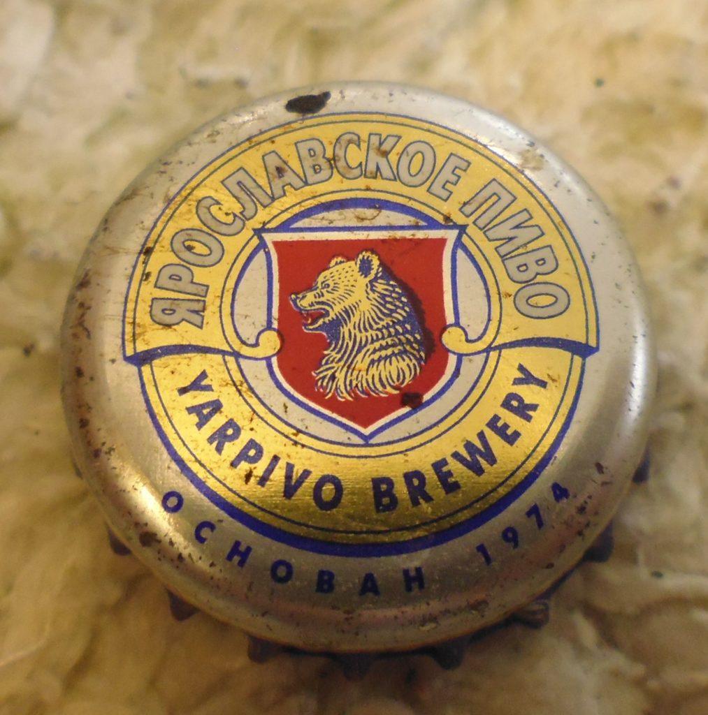 cap 171 1013x1024 - Пробки кронен 1990-2000 гг.