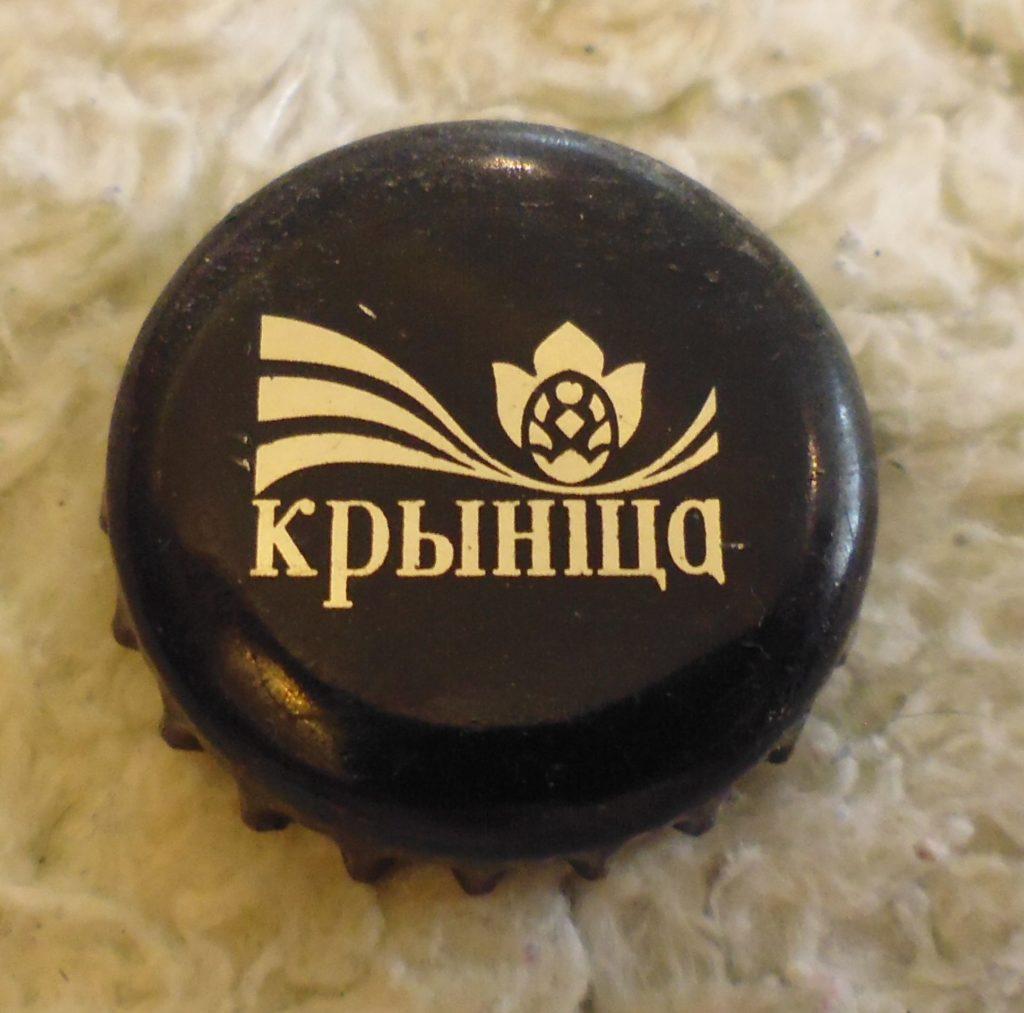 cap 18 1024x1013 - Пробки кронен 1990-2000 гг.