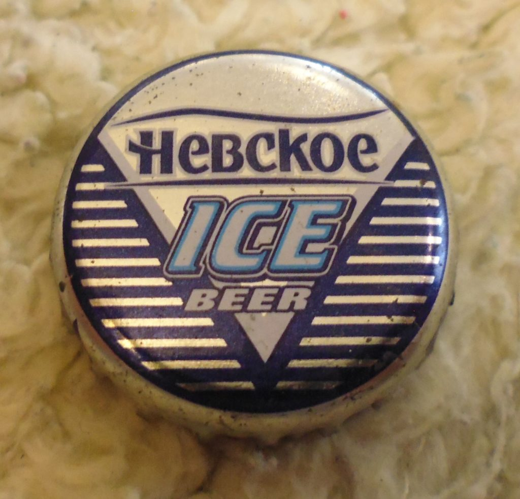 cap 182 1024x982 - Пробки кронен 1990-2000 гг.