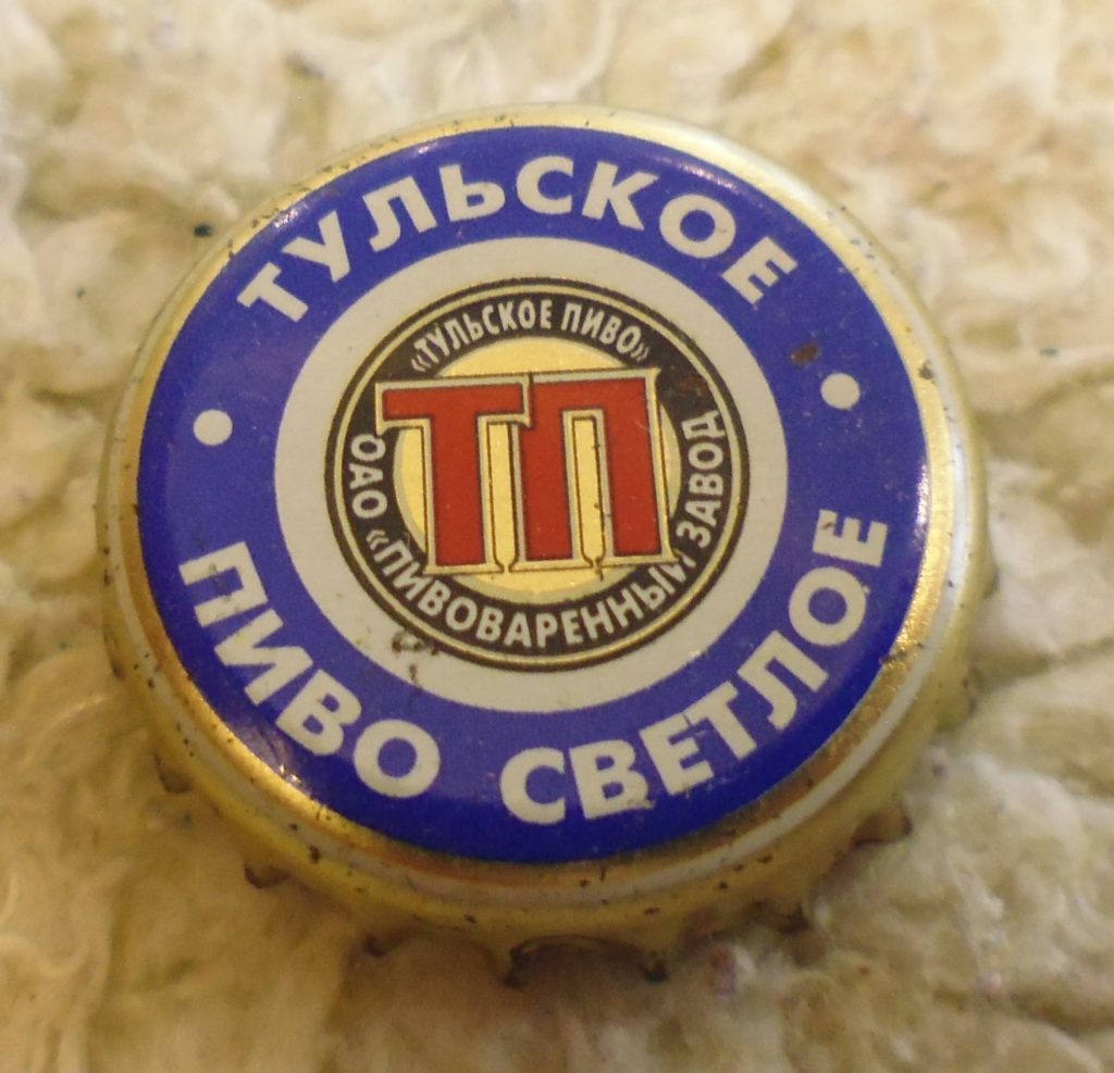 cap 185 1024x987 - Пробки кронен 1990-2000 гг.