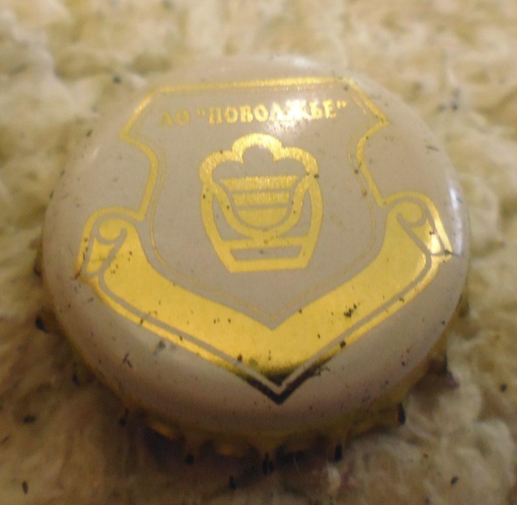 cap 188 1024x1000 - Пробки кронен 1990-2000 гг.