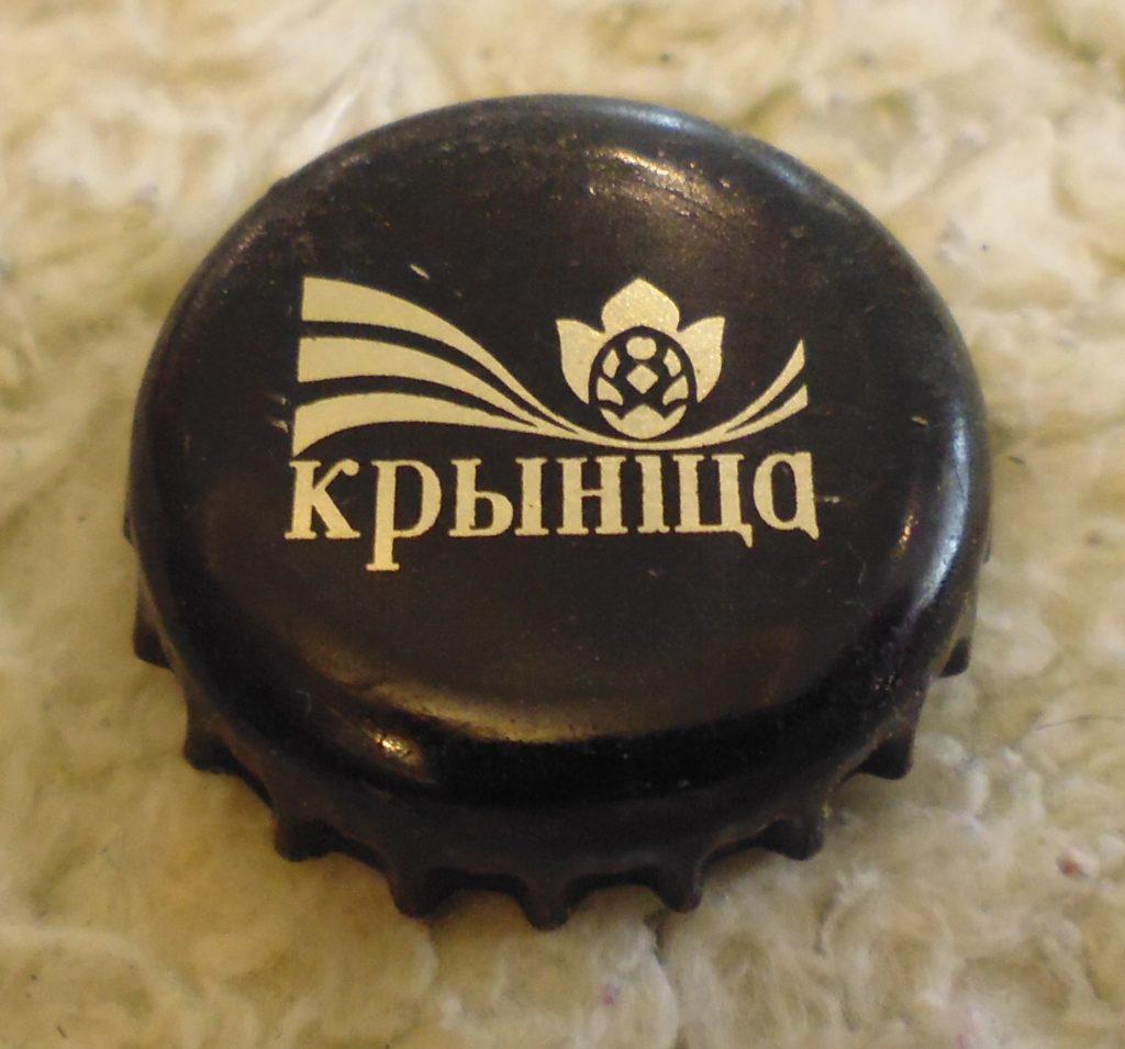 cap 19 1024x955 - Пробки кронен 1990-2000 гг.