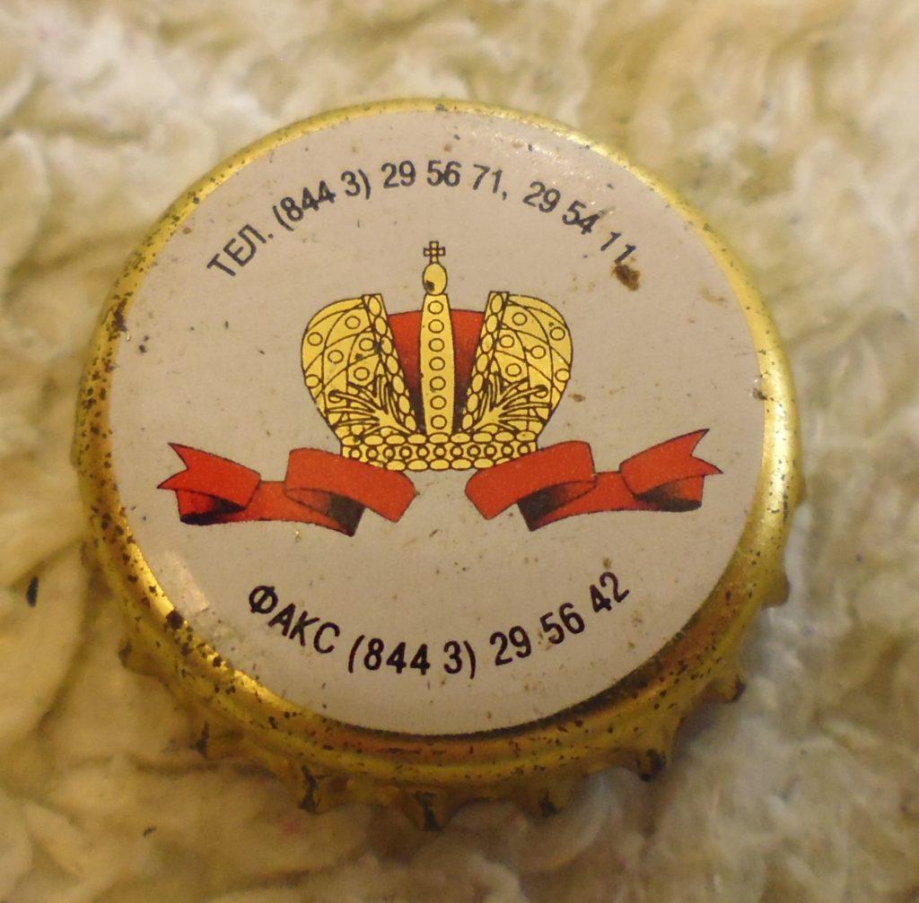 cap 191 1024x1007 - Пробки кронен 1990-2000 гг.