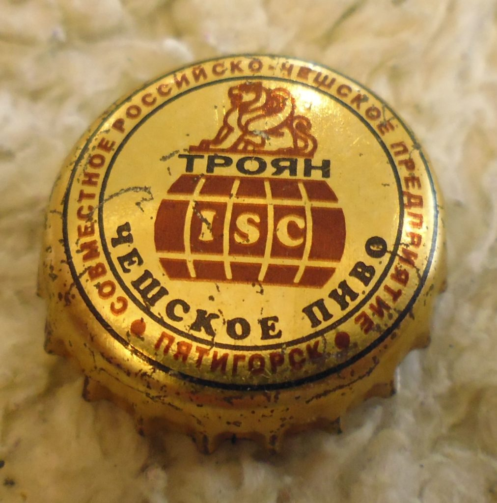 cap 193 1012x1024 - Пробки кронен 1990-2000 гг.