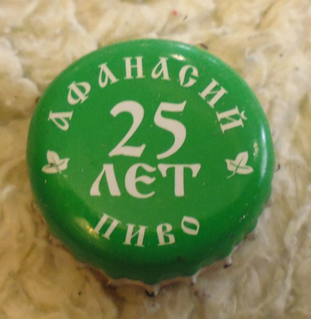 cap 194 999x1024 - Пробки кронен 1990-2000 гг.