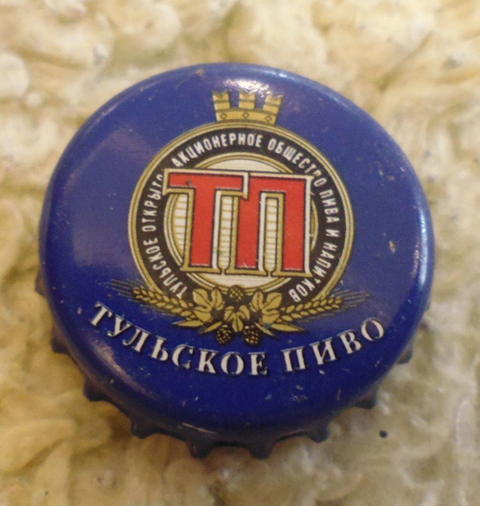 cap 201 972x1024 - Пробки кронен 1990-2000 гг.