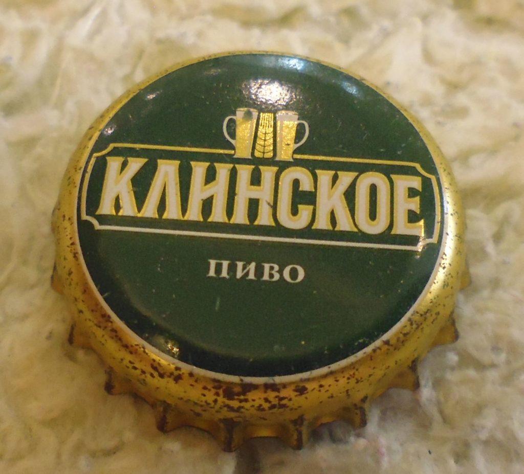 cap 21 1024x927 - Пробки кронен 1990-2000 гг.