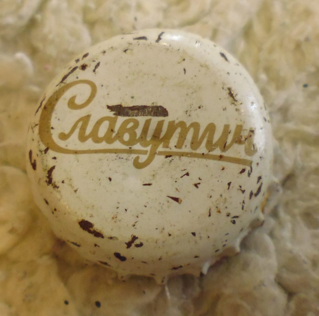 cap 214 1024x1013 - Пробки кронен 1990-2000 гг.