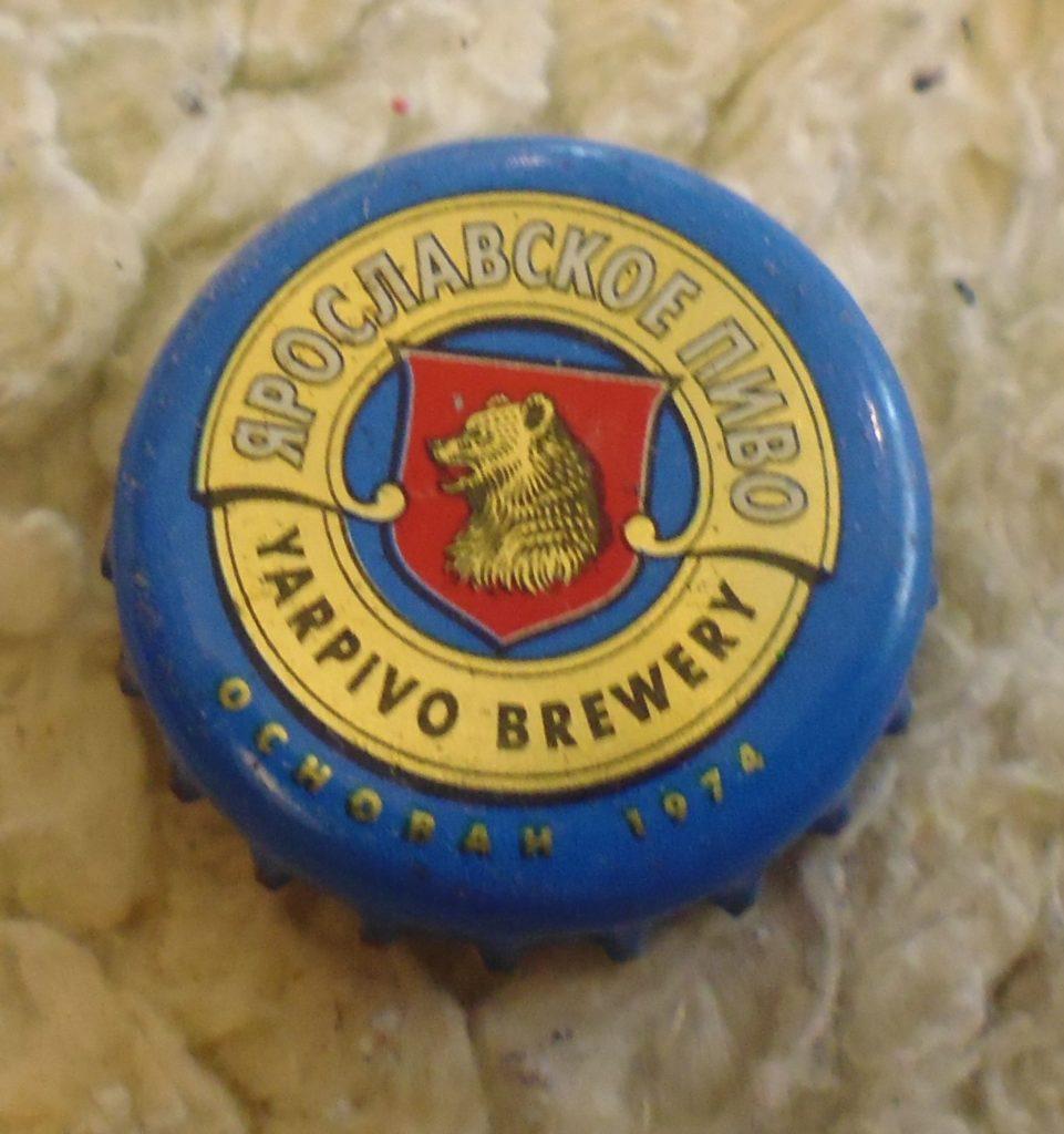 cap 216 961x1024 - Пробки кронен 1990-2000 гг.