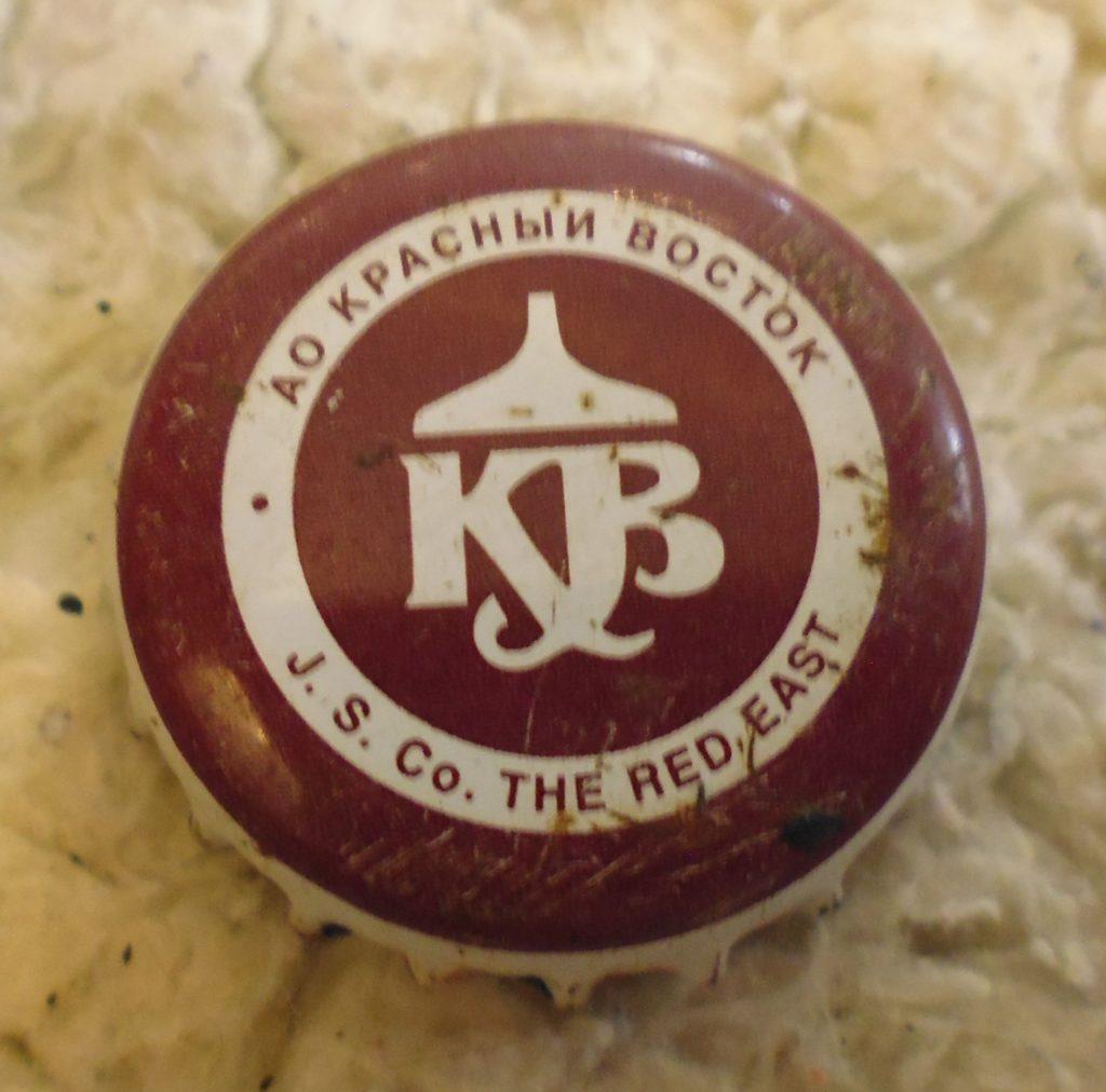 cap 218 1024x1012 - Пробки кронен 1990-2000 гг.