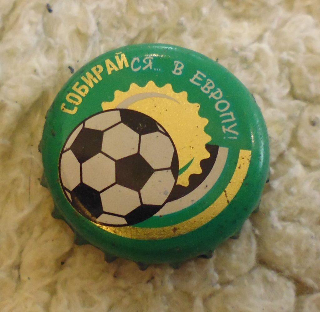 cap 222 1024x999 - Пробки кронен 1990-2000 гг.