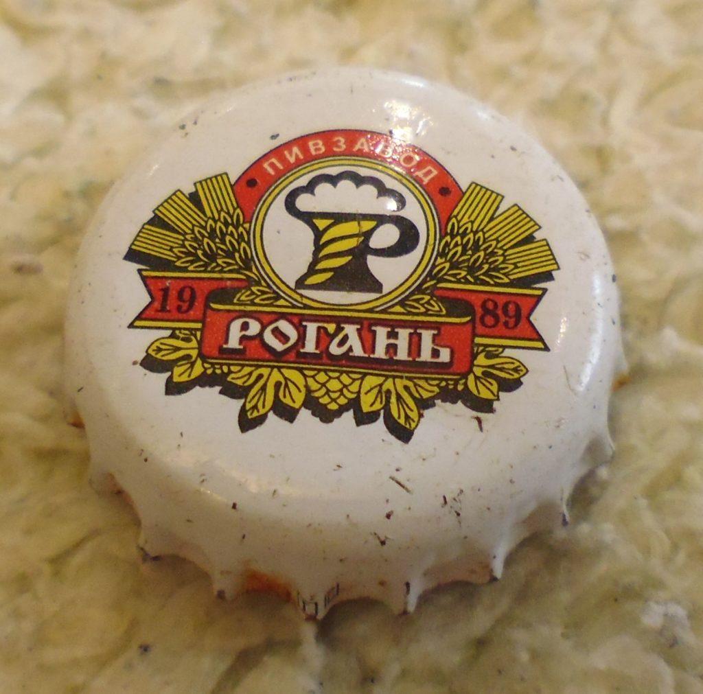 cap 23 1024x1011 - Пробки кронен 1990-2000 гг.
