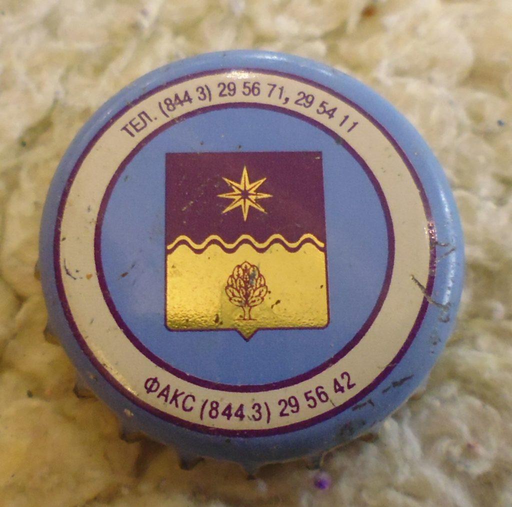 cap 231 1024x1014 - Пробки кронен 1990-2000 гг.
