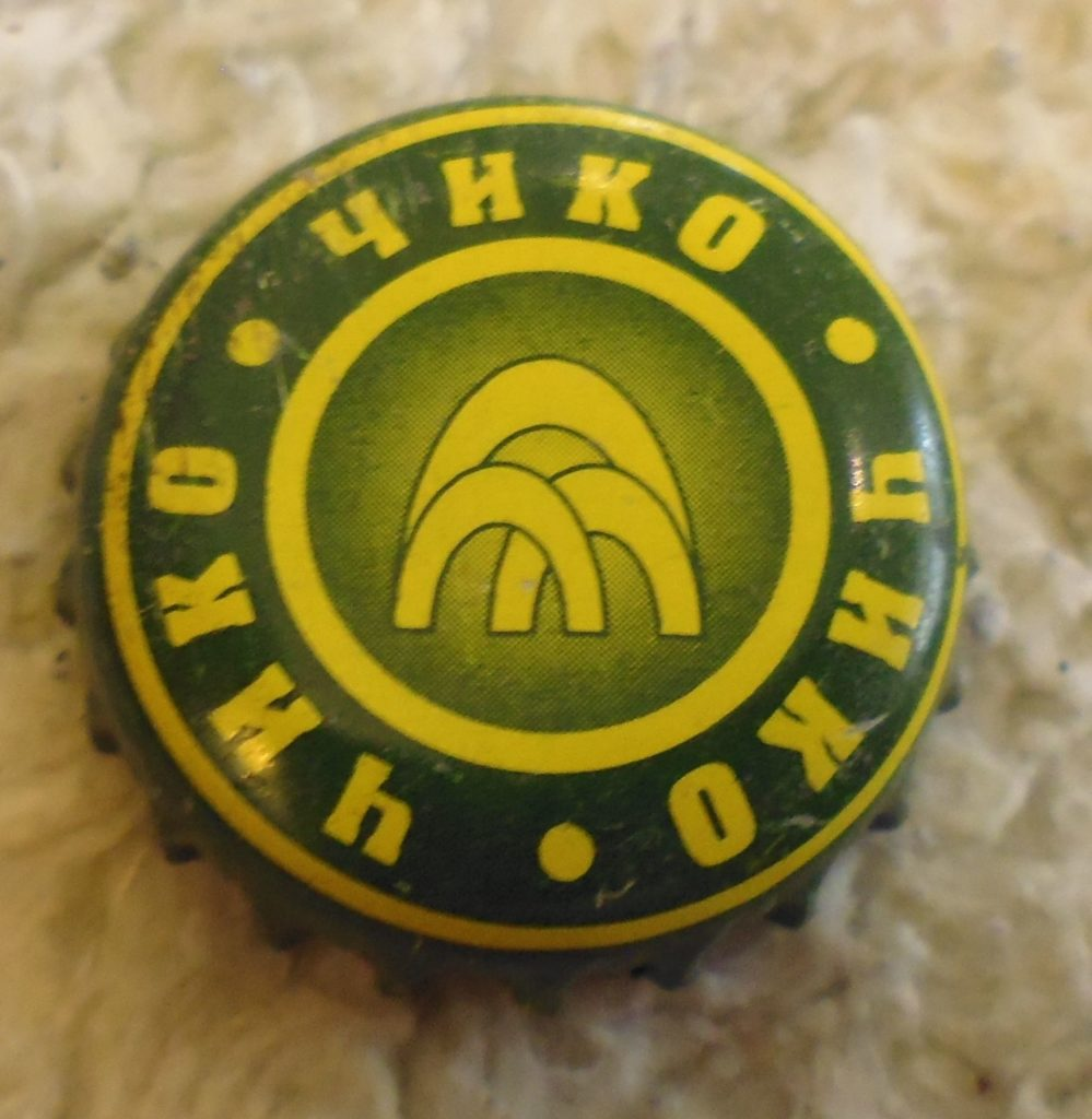 cap 233 999x1024 - Пробки кронен 1990-2000 гг.