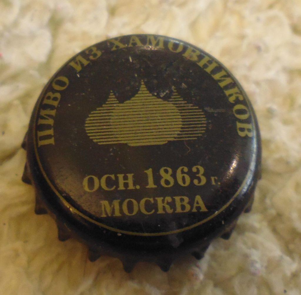 cap 234 1024x1004 - Пробки кронен 1990-2000 гг.