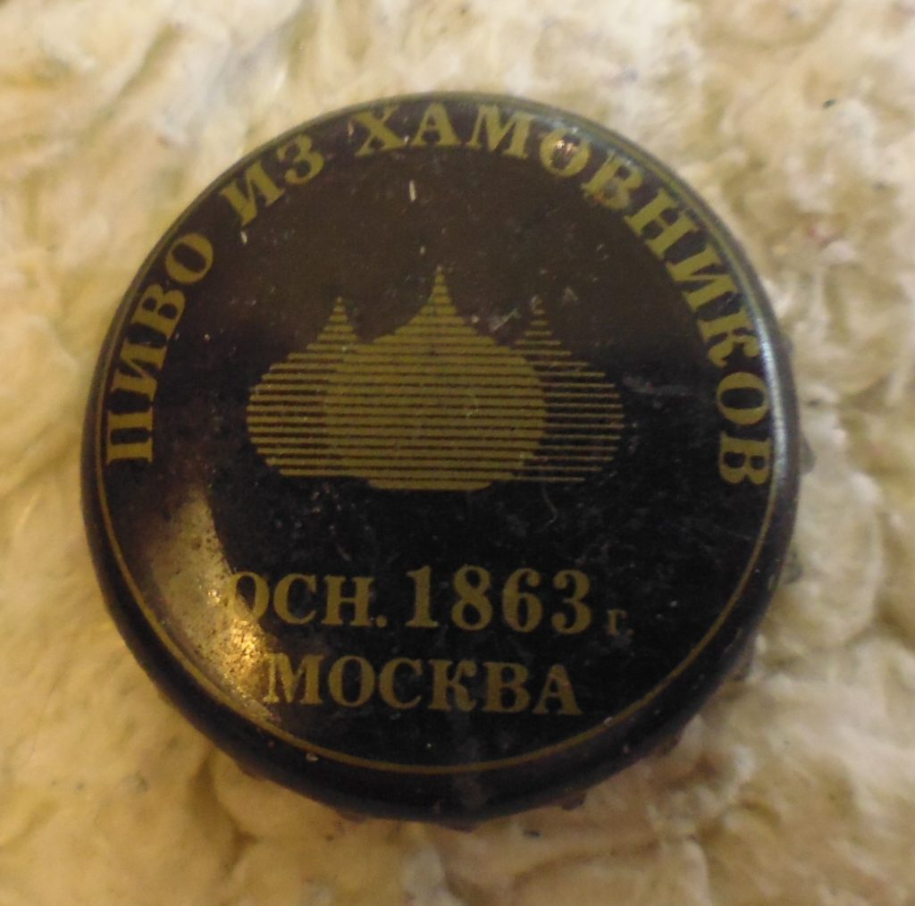cap 235 1024x1014 - Пробки кронен 1990-2000 гг.